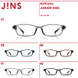 【Airframe】エアフレーム(Junior)-JINS ( ジンズ )