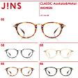 【JINS CLASSIC -Acetate&Metal-】アセテート&メタル-JINS ( ジンズ )