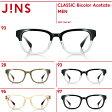 【JINS CLASSIC -Bicolor Acetate-】バイカラーアセテート-JINS ( ジンズ )
