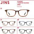 【JINS CLASSIC -Layered Acetate-】レイヤード アセテート-JINS ( ジンズ )