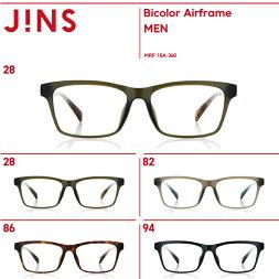 【BicolorAirframe】バイカラーエアフレーム-JINS(ジンズ)