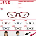 【Rubber Band Airframe】ラバーバンド エアフレーム(Kids)-JINS ( ジンズ )