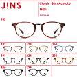 【Classic -Slim Acetate-】スリムアセテート-JINS ( ジンズ )