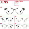 【Texture Metal】テクスチャー メタル-JINS ( ジンズ )