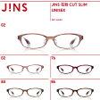 【JINS 花粉CUT SLIM】スリム オーバル(度なし専用)-JINS(ジンズ)