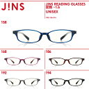 【OUTLET】【JINS READING GLASSES 度数 +1.5】薄く折