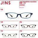 【JINS READING GLASSES 度数 +2.0】薄く折り畳めて携帯に便利なリーディンググラス(