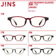 【JINS READING GLASSES 度数 +1.5】薄く折り畳めて携帯に便利なリーディンググラス(老眼鏡)-JINS(ジンズ)