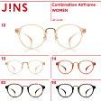 【Combination Airframe】コンビネーション エアフレーム-JINS(ジンズ)