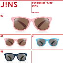 【OUTLET】【Sunglasses -Kids-】サングラス キッズ-JINS(ジンズ)