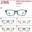 【Matte Pattern Airframe】マットパターン エアフレーム-JINS(ジンズ)