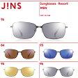 【Sunglasses -Resort-】サングラス リゾート-JINS(ジンズ)