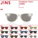 【OUTLET】【Sunglasses -Colors-】サングラス カラーズ-JINS(ジンズ)