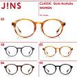 【JINS CLASSIC -Bold Acetate-】ボールドアセテート-JINS(ジンズ)