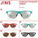 【OUTLET】【Sunglasses -Townsports2-】サングラス タウンスポーツ2-JINS(ジンズ)
