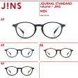 【JOURNAL STANDARD relume × JINS】ボストン-JINS(ジンズ)