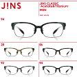 【JINS CLASSIC -Acetate&Titanium-】アセテート&チタン-JINS(ジンズ)