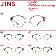 【JINS CLASSIC -Metal&Combination Acetate Vintage-】メタル&コンビネーションアセテート ビンテージ-JINS(ジンズ)