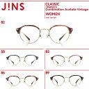 【JINS CLASSIC -Metal&Combination Acetate Vintage-】メタル&コンビネーションアセテート ビンテージ-JINS(ジ...