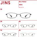 【Rim Metal】リムメタル-JINS(ジンズ)