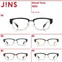 【Wood Tone】ウッドトーン-JINS(ジンズ)