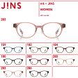 【mt × JINS】JINSオリジナル mtコラボモデル 2(マスキングテープ付)-JINS(ジンズ)