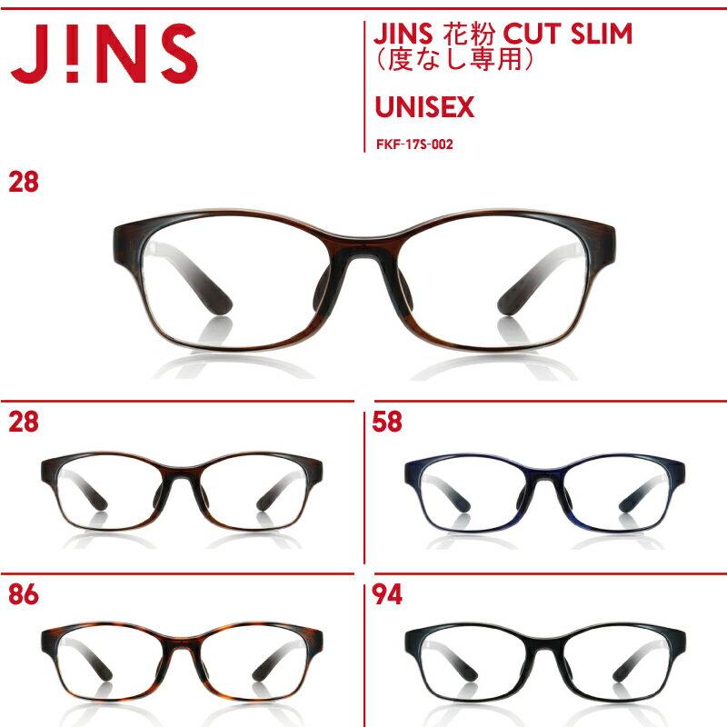 【JINS 花粉CUT SLIM】スリム ウエリントン(度なし専用)-JINS(ジンズ)