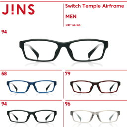 【Switch Temple Airframe】スウィッチ テンプル エアフレーム-JINS(ジンズ)