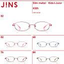 【Slim metal ‐ Kids&Juior ‐】スリムメタル キッズ&ジュニア M-JINS(