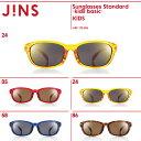 【Sunglasses Standard -kids basic-】サングラス スタンダード キッズ ベーシック-JINS(ジンズ)