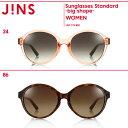 【Sunglasses Standard -big shape-】サングラス スタンダード ビッグシェイプ-JINS(ジンズ)