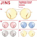 【Sunglasses Casual -big shape round-】サングラス カジュアル ビッグシェイプ ラウンド-JINS(ジンズ)