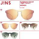 【Sunglasses Casual -High Trend 2-】サングラス カジュアル ハイトレンド2-JINS(ジンズ)