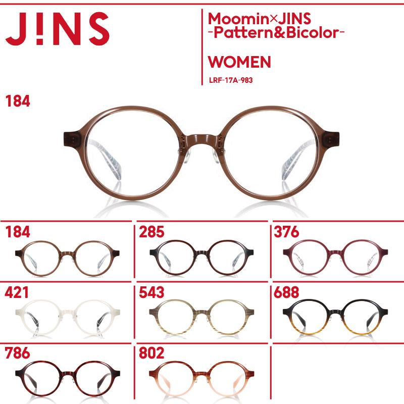 【SALE】【Moomin×JINS -Pattern&Bicolor-】ムーミンコラボレーションフレーム パターン&バイカラー -JINS(ジンズ)