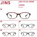 【JINS 花粉Cut JUNIOR】ジュニア-JINS(ジンズ)