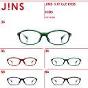【JINS 花粉Cut KIDS】キッズ-JINS(ジンズ)