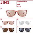 【Sunglasses Kids】サングラス キッズ-JINS(ジンズ)