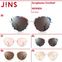 【Sunglasses Cocktail】サングラス カクテル-JINS(ジンズ)