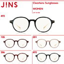 【Clearlens Sunglasses 】クリアレンズ サングラス-JINS(ジンズ)