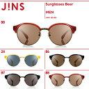 【Sunglasses Beer】サングラス ビール-JINS(ジンズ)