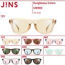 【Sunglasses Colors】サングラス カラーズ-JINS(ジンズ)