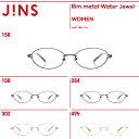 【SALE】【Rim metal-Water Jewel-】-JINS(ジンズ)