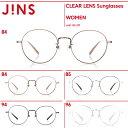 【CLEAR LENS Sunglasses】-JINS(ジンズ)