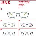 【Finefit Airframe -Kids&Junior(S)-】-JINS(ジンズ)