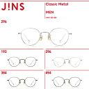 ショッピングが、 【Classic Metal】-JINS(ジンズ)メガネ 眼鏡 めがね