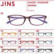 【CLASSIC -WOMEN PLEASURE-】アクセントカラーを合せたメガネ- JINS ( ジンズ メガネ めがね 眼鏡 )
