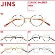 【CLASSIC-MEN MASTER-】ヴィンテージ感漂うクラシックなチタンフレームのメガネ- JINS ( ジンズ メガネ めがね 眼鏡 )