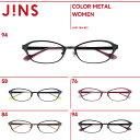 【WOMEN COLOR METAL】ビビットカラーが遊び心あるメタルフレームのメガネ- JINS ( ジンズ メガネ めがね 眼鏡 )