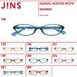 【WOMEN NORDIC WINTER MOTIF】季節にあわせて着替えるメガネ MY CLOSETシリーズ- JINS ( ジンズ メガネ めがね 眼鏡 )