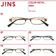 【MEN COLOR METAL】スタイリッシュでかけ心地のいいメガネ- JINS ( ジンズ メガネ めがね 眼鏡 )
